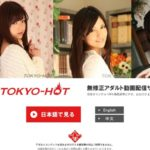 Tokyo-hot.com Offer Paypal