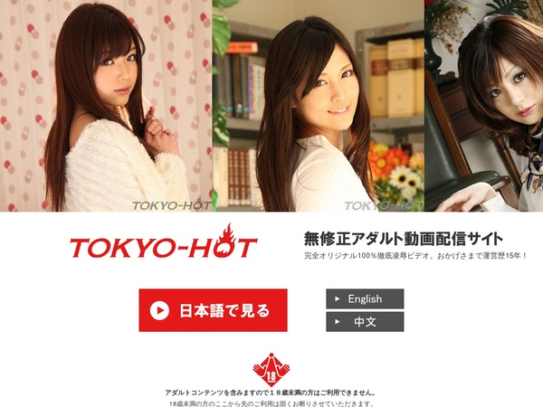 Tokyo-Hot New Hd